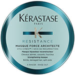 RESISTANCE MASQUE FORCE ARCHITECTE 75ML MINI SIZE