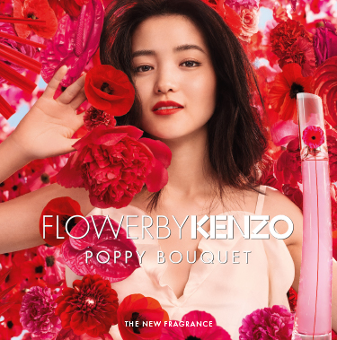 KENZO_Poppy_Bouquet_model_375x379.jpg