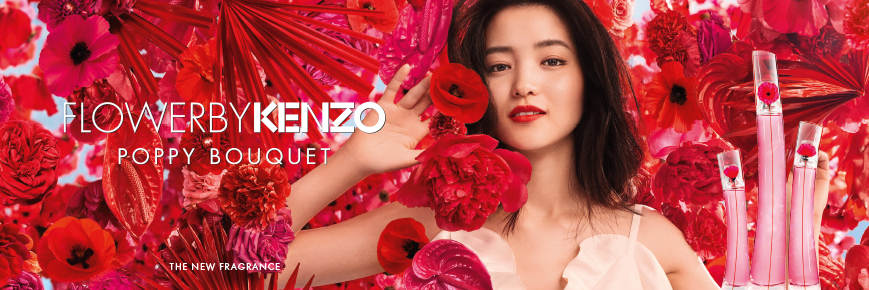KENZO_Poppy_Bouquet_model_869x290.jpg